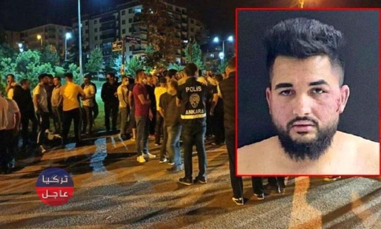 الاعلام التركي يكشف عن السبب الرئيسي للشـ جار الذين وقع بين سوريين وأتراك في أنقرة