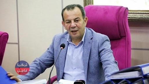 عاجل: رئيس بلدية بولو يخرج بأقوال جديدة عن السوريين والأفغان