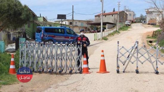 ولاية تركية تعلن عن عزل مئات المنازل