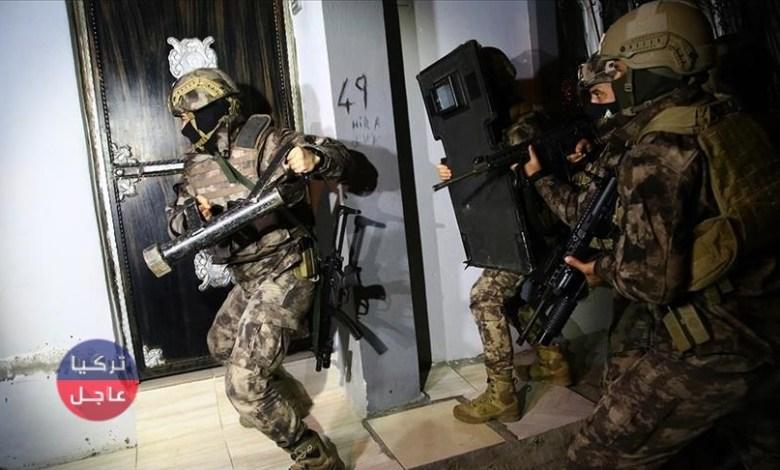 """ضبط 7 أشخاص على صلة بـ""""داعش"""" في ولايات إسطنبول ومانيسا وهطاي"""