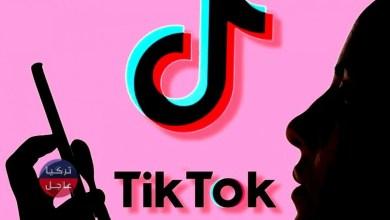 tiktok تيك توك يوتيوب youtube