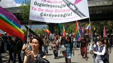 Ankara, LGBT, events, ban, governor