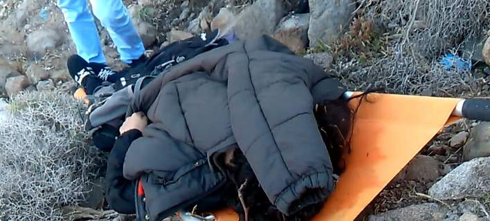 Lesbos family five drowned