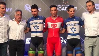 Jerusalem Cycling Academy, Ahmet Orken, Turkey, Jerusalem, controversy