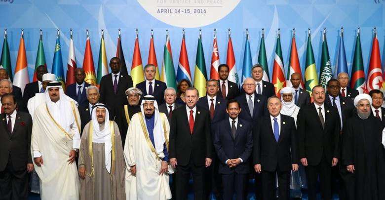 OIC summit, Palestine, East Jerusalem, Istanbul