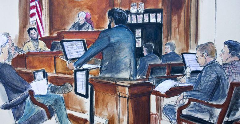 Reza Zarrab, evidence, Halkank, Mehmet Hakan Atilla