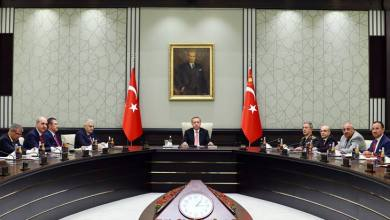 Turkey, National Security Council, meeting, Syria, US, Kurdish militia