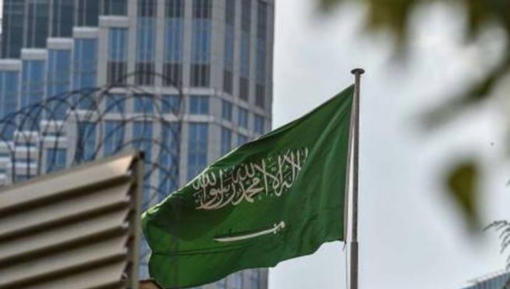 Saudi Arabian flag flying in front of the country's consulate in Istanbul, Turkey.