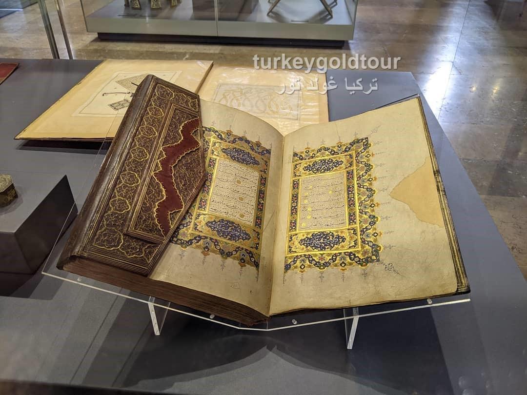جميع-متاحف-اسطنبول-الأثرية-بالصور-11