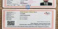 الاقامة في تركيا للمغاربة 2021 – مكتب اقامات موثوق
