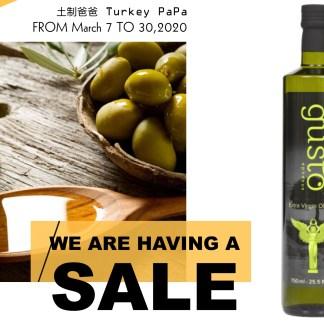 土耳其橄欖油