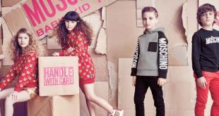 بيع ملابس الاطفال بالجملة في المغرب .. أفضل الأسعار من 7 محلات