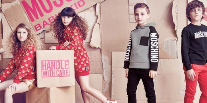 بيع ملابس الاطفال بالجملة في المغرب