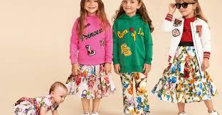 ملابس اطفال بالجملة بالرياض