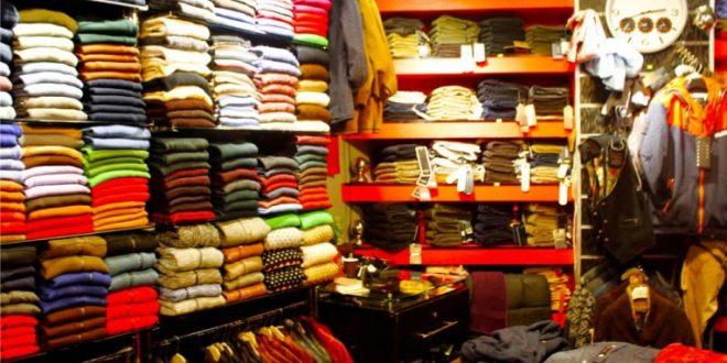 اماكن شراء الملابس بالجملة في تركيا