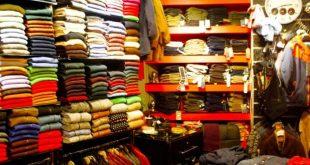 اماكن شراء الملابس بالجملة في تركيا .. احصل عليها بسعر مميز من 3 جهات