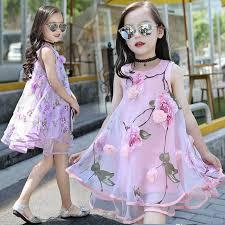 ملابس اطفال جملة من تركيا