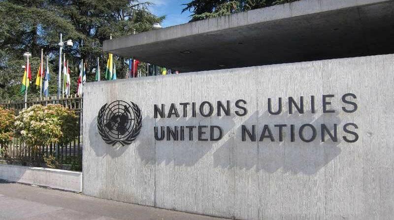 ООН нашла нарушения прав человека в деле троих свидетелей Иеговы из Туркменистана