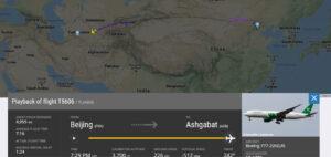 Лайнер «Туркменских авиалиний» из Пекина снова сел в Туркменабаде