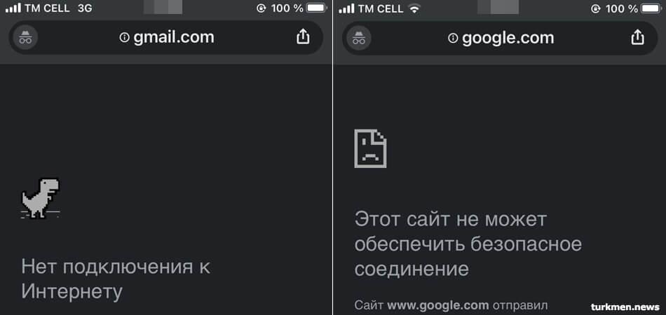 В Туркменистане два дня были недоступны Яндекс и Google