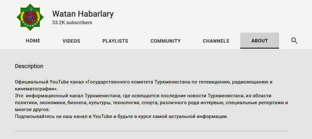 YouTube-канал Watan Habarlary блокирует видео независимых туркменских ресурсов
