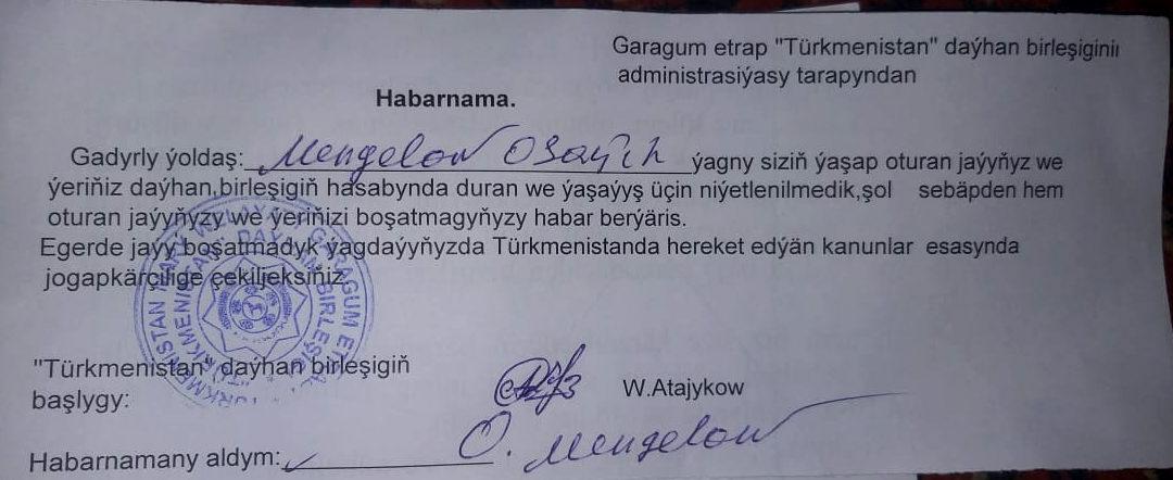 СРОЧНО: Семью Мансура Мингелова выселяют из дома. Это – месть властей за публикацию о состоянии здоровья осужденного правозащитника