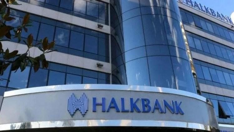 Халк Банк