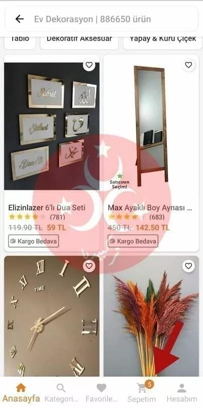 طرق الشراء من موقع ترينديول