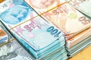 البنوك التركية
