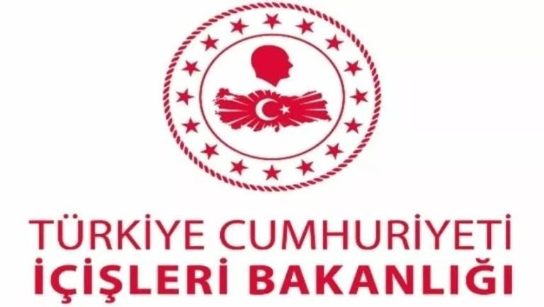 وزارة الداخلية التركية
