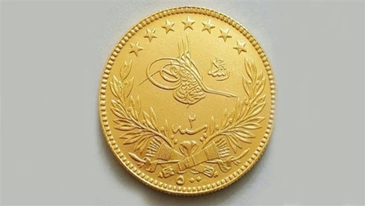 "La lira d'oro ottomana ""Rashad Gold"""