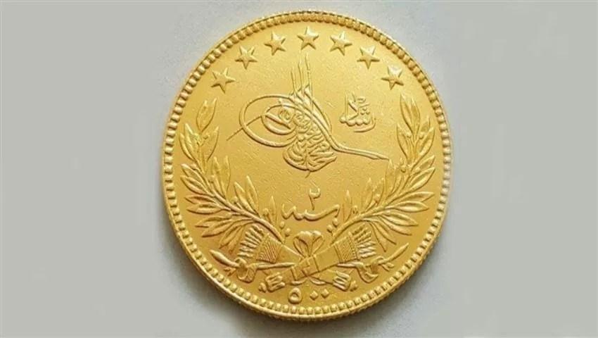 """الليرة الذهبية العثمانية """"ذهب رشاد"""""""