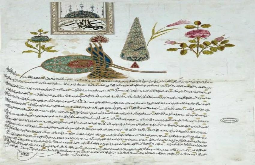 سلطان محمود طغراء العثماني