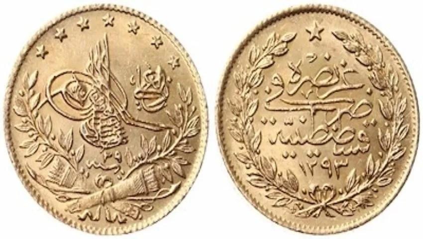 طغراء على العملة العثمانية عبد الحميد الأول