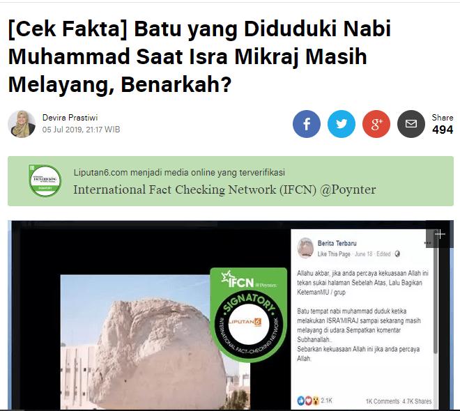 [SALAH] Batu tempat Nabi Muhammad duduk ketika melakukan Isra Mi'raj sampai sekarang masih melayang di udara - Screenshot 2222 - [SALAH] Batu tempat Nabi Muhammad duduk ketika melakukan Isra Mi'raj sampai sekarang masih melayang di udara