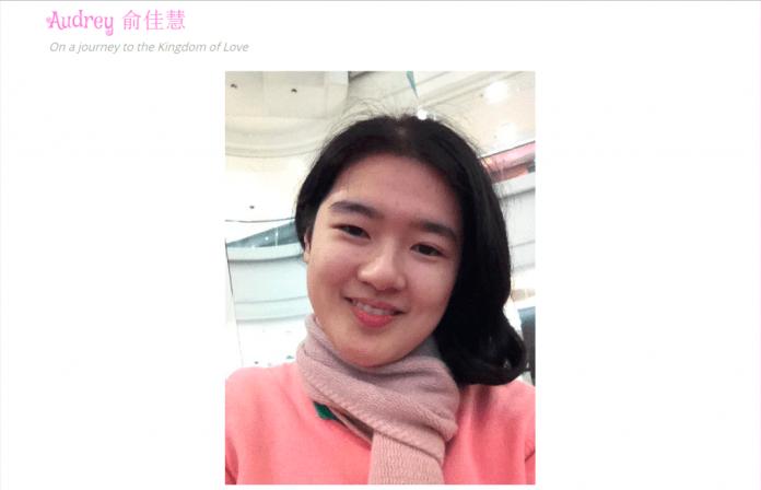[KLARIFIKASI] Fakta dan Hoax Tentang Audrey Yu, Sosok Jenius yang Viral - Screenshot 2254 1024x659 - [KLARIFIKASI] Fakta dan Hoax Tentang Audrey Yu, Sosok Jenius yang Viral
