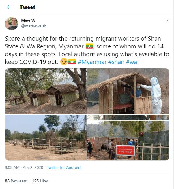 """[SALAH] Foto """"Pemerintah jawa timur sdh menyiapkan 52 buah tempat kurantin bagi TKI yg bru pulang dari luar negri."""""""