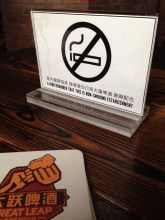 Such a treat to dine and drink in a non-smoking establishment!