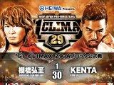 NJPW G1 Climax 29 Día 3: Resultados