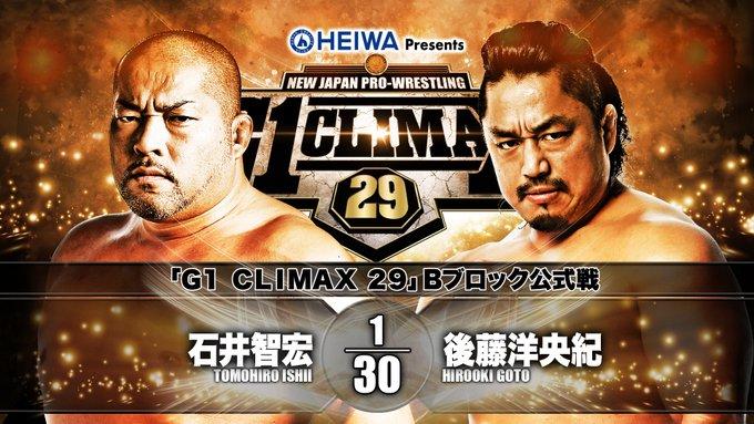 NJPW G1 Climax 29 Día 12