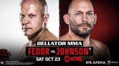 Resultados Bellator 269: Fedor vs. Johnson