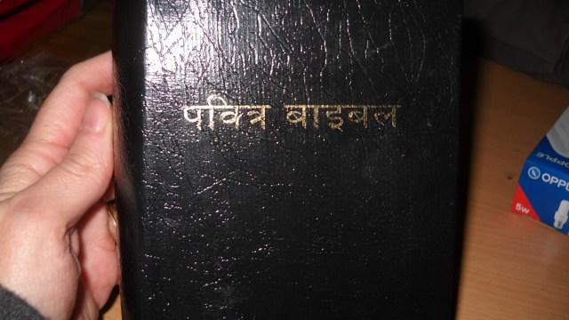 265 Nepal Gifts