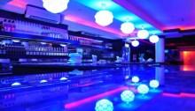 Cubana Lounge