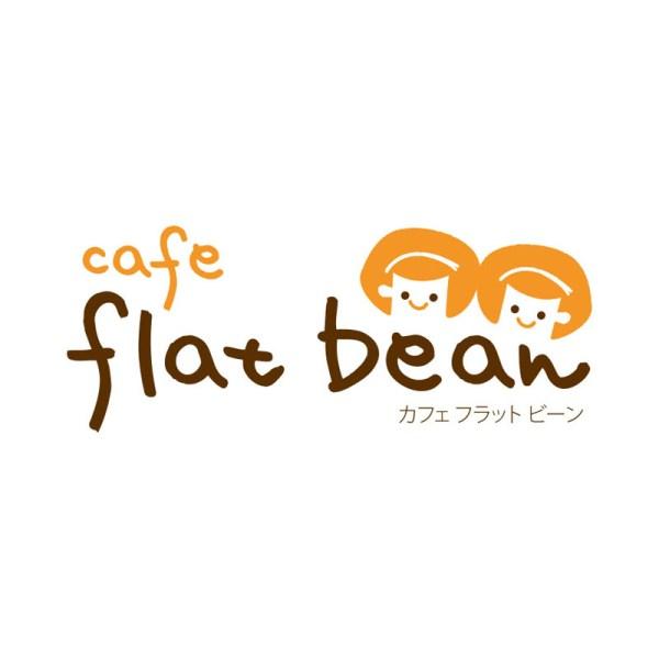 cafe flat bean 様