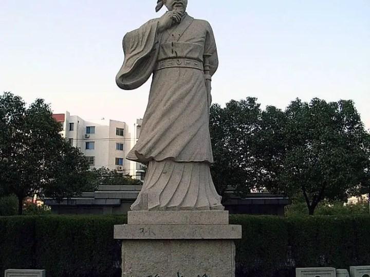 50 Amazing Sun Tzu Quotes