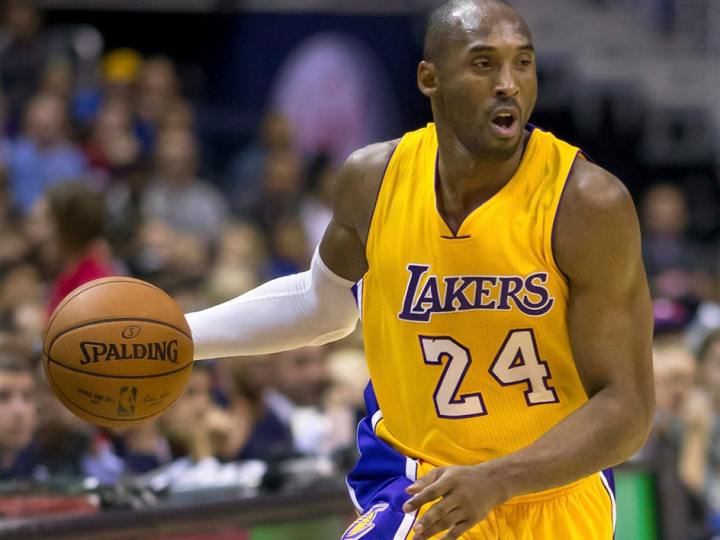 50 Best Kobe Bryant Quotes About Life & Success