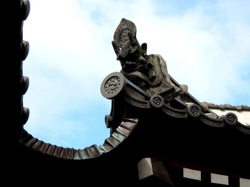 Sofuku-ji Roof Tiles