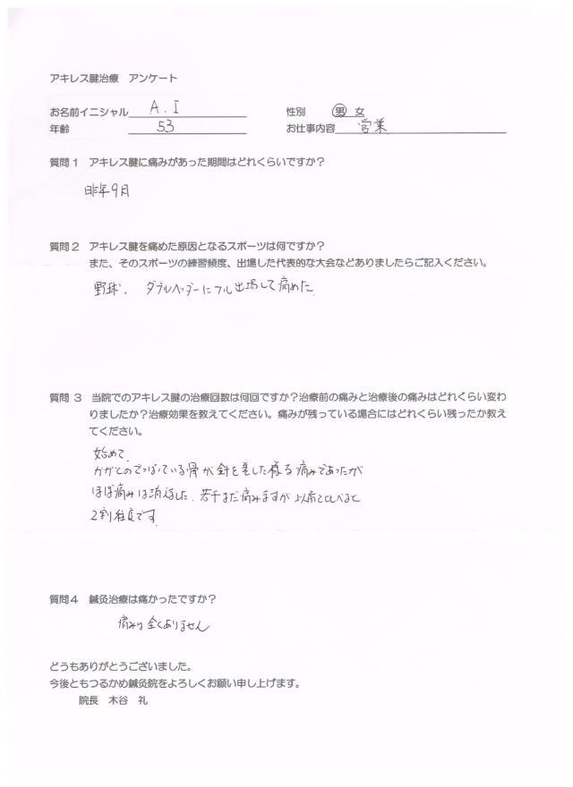20160418-4a
