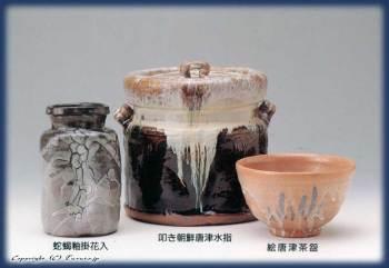 京都 大丸・四条烏丸 唐津焼鶴田純久 作陶展1995