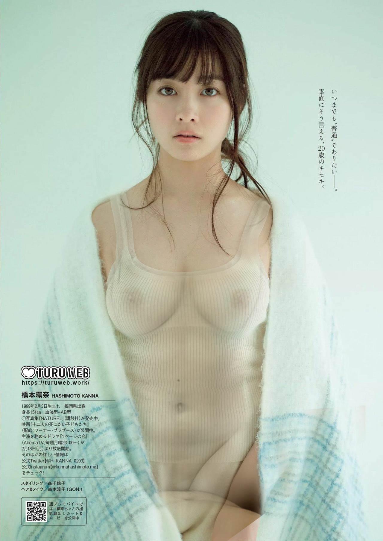 橋本環奈透おっぱいでセックスするアイコラエロ画像